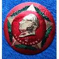 安徽名章―大联合-¥900 元_像章徽章_7788网