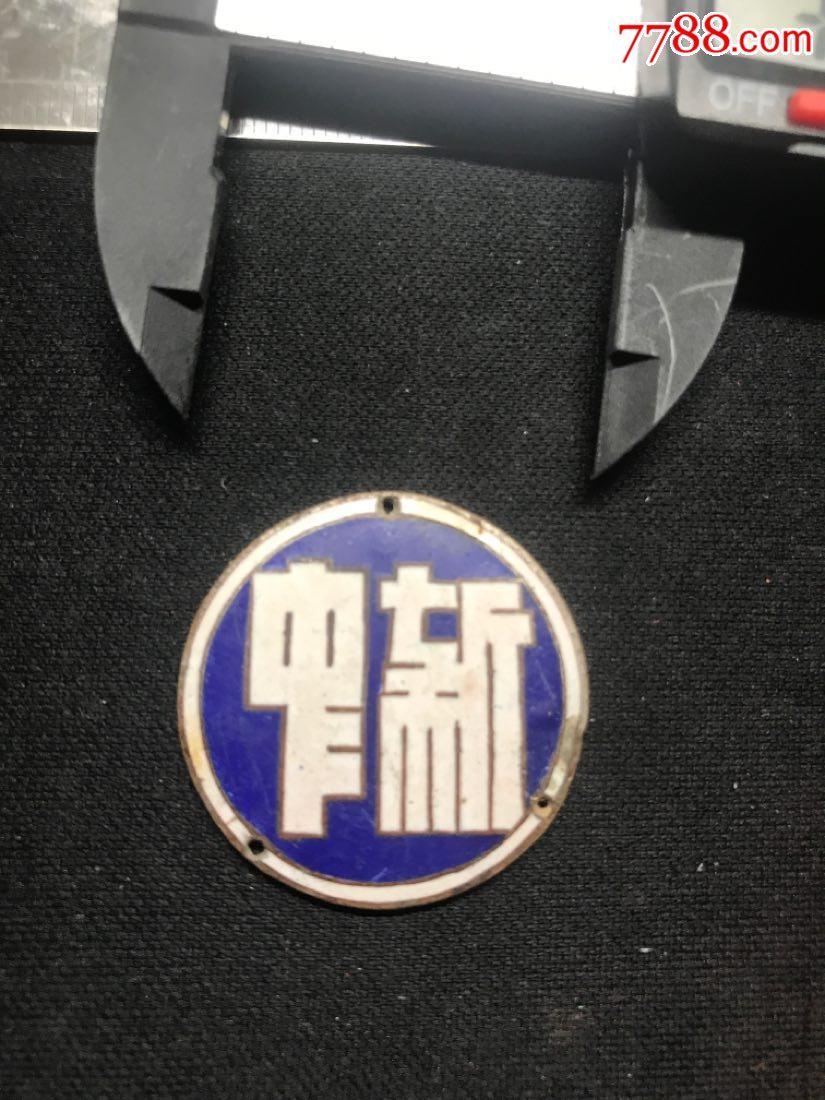 民���W校帽徽(au21385811)_