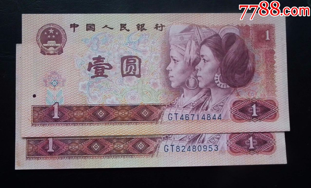 80-1金��王GT名�u品二枚,全新�o斑,(au21387698)_