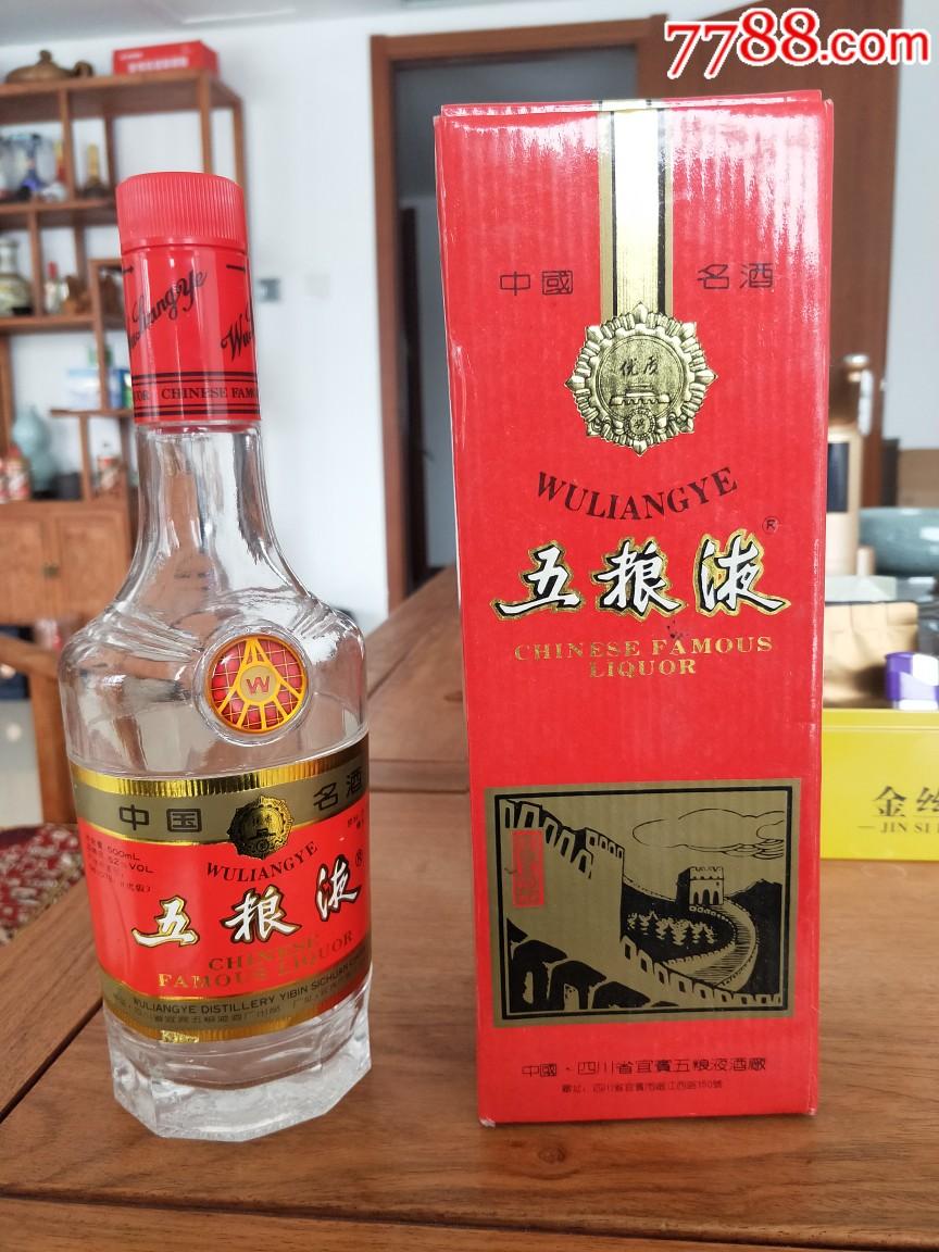 96年,52度五�Z液瓶子,�Ш�(au21390444)_