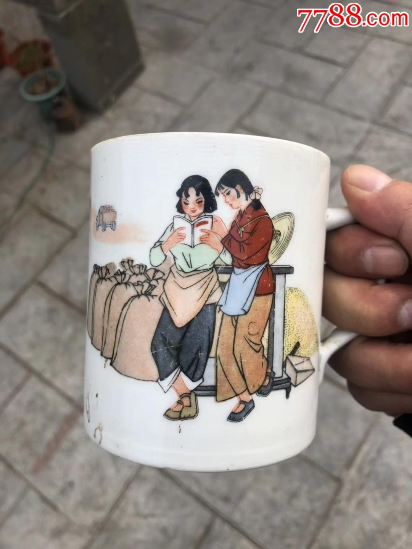 罕�的文革�t色�}材人物茶杯,品相如�D,手慢�o(au21392013)_