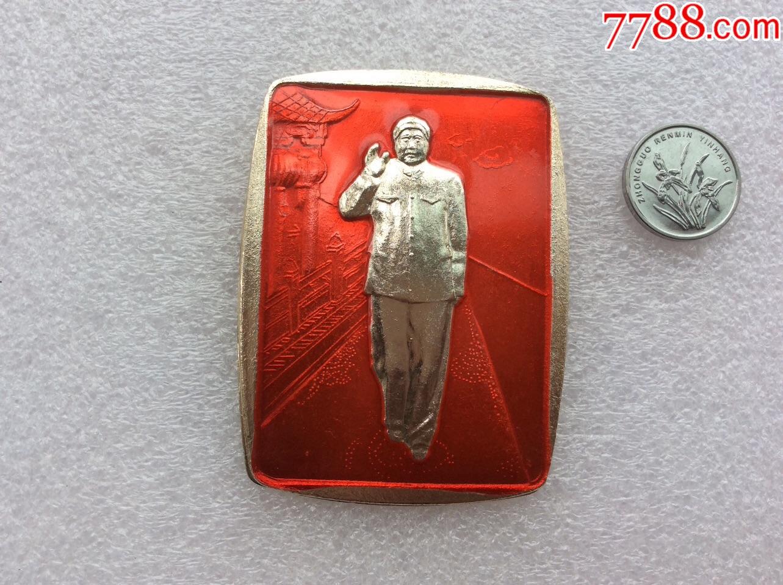 漂亮的�L方形《天安�T城�牵鹤卟饺�身像》美品少�,高6.5厘米,��5厘米(au21395433)_