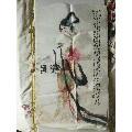 捡漏:旧的历史人物画(zc21397545)_7788旧货商城__七七八八商品交易平台(7788.com)
