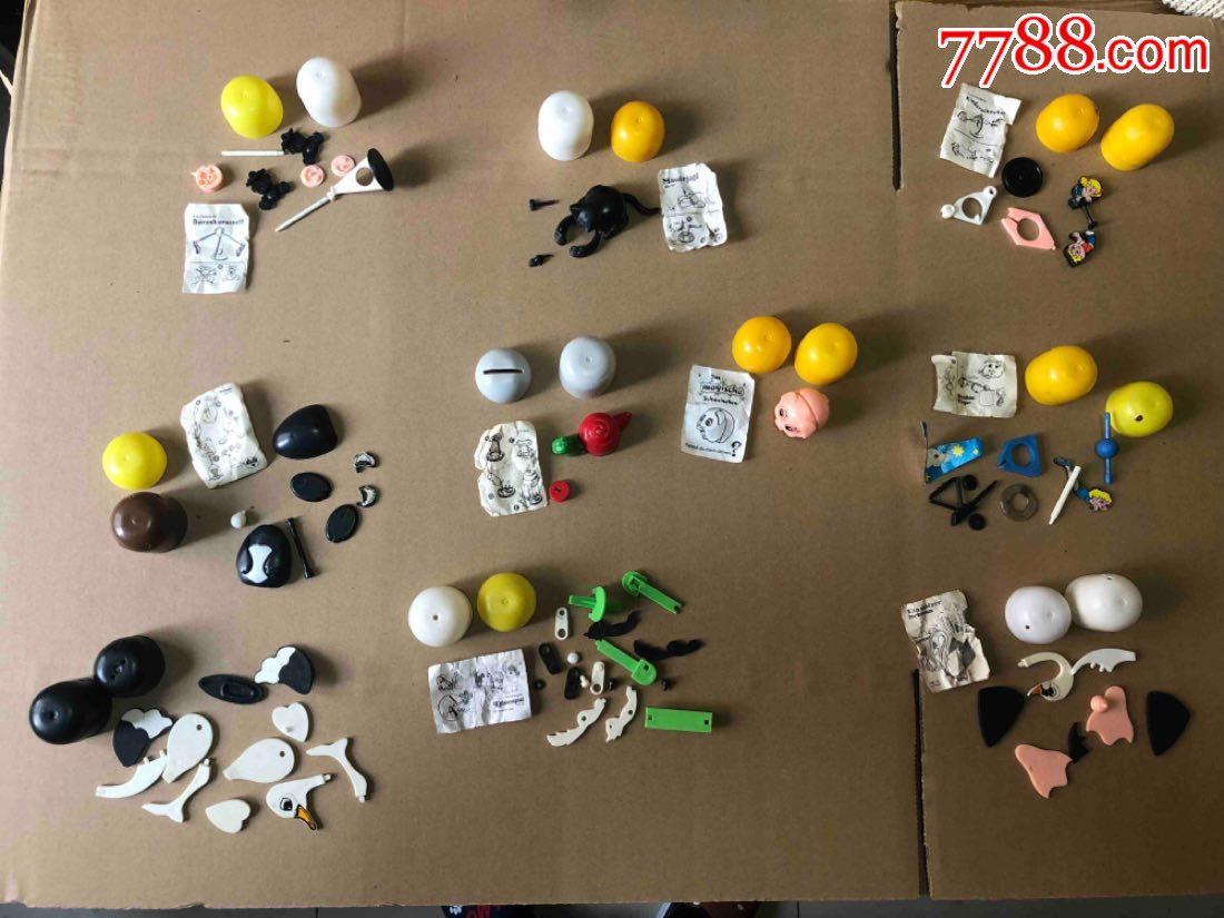 早期老拼�b玩具十��合拍(au21399604)_
