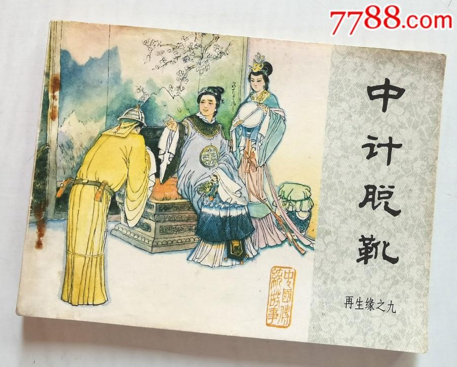 中��靴(au21397940)_