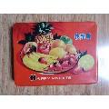 老糖果盒(au21398654)_7788旧货商城__七七八八商品交易平台(7788.com)