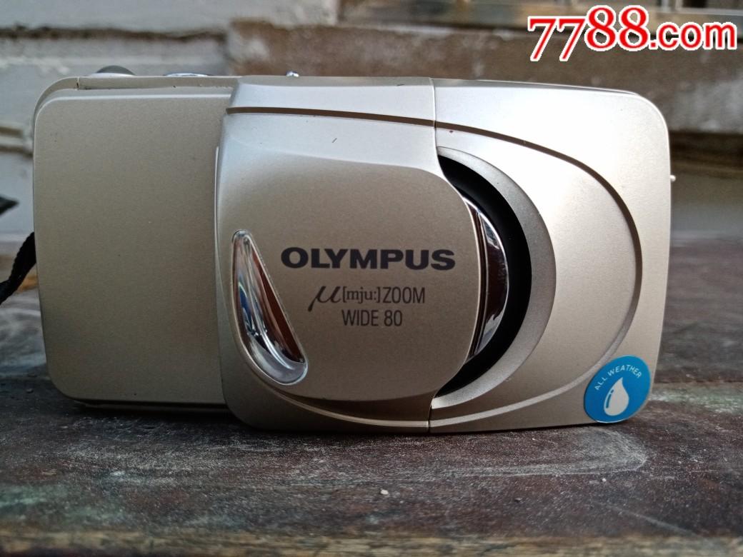 OLYMPUS傻瓜�z卷照相�C(au21399804)_