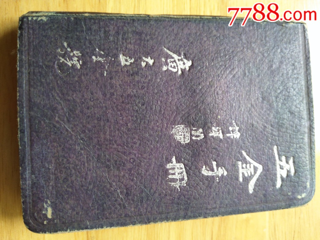 五金手册(au21408056)_