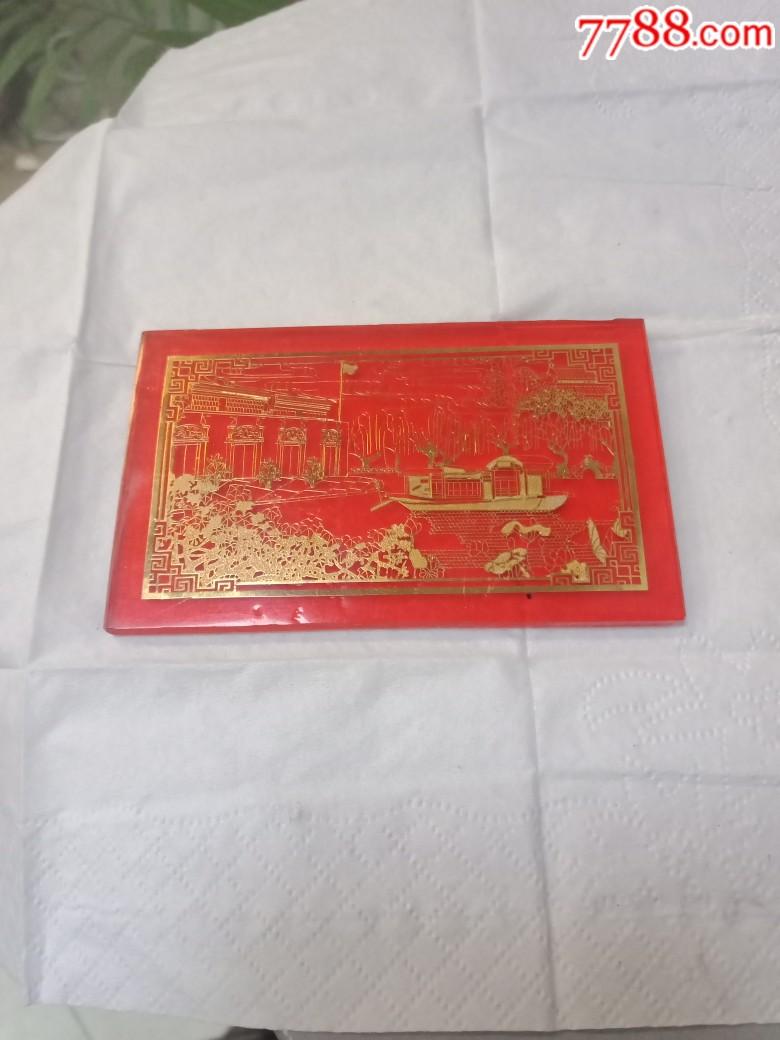 浙江嘉兴南湖红船(铜箔镀金)(au21410239)_