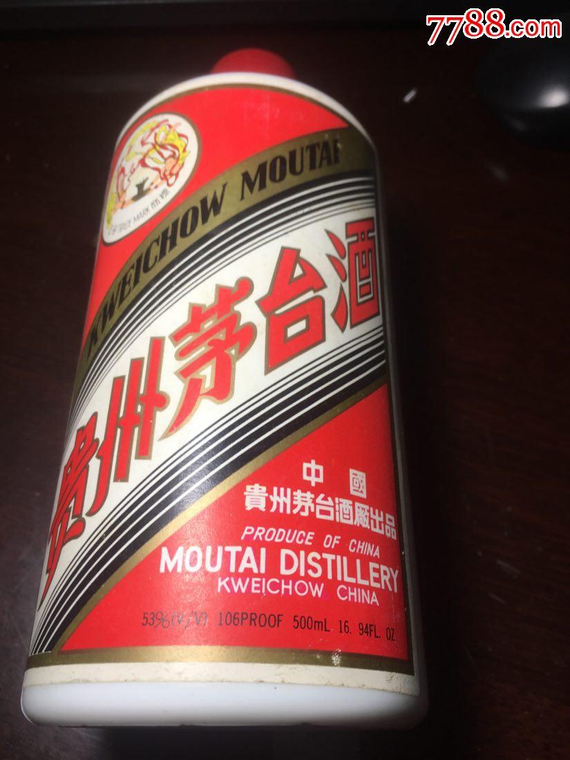 老茅台酒瓶子(au21410956)_