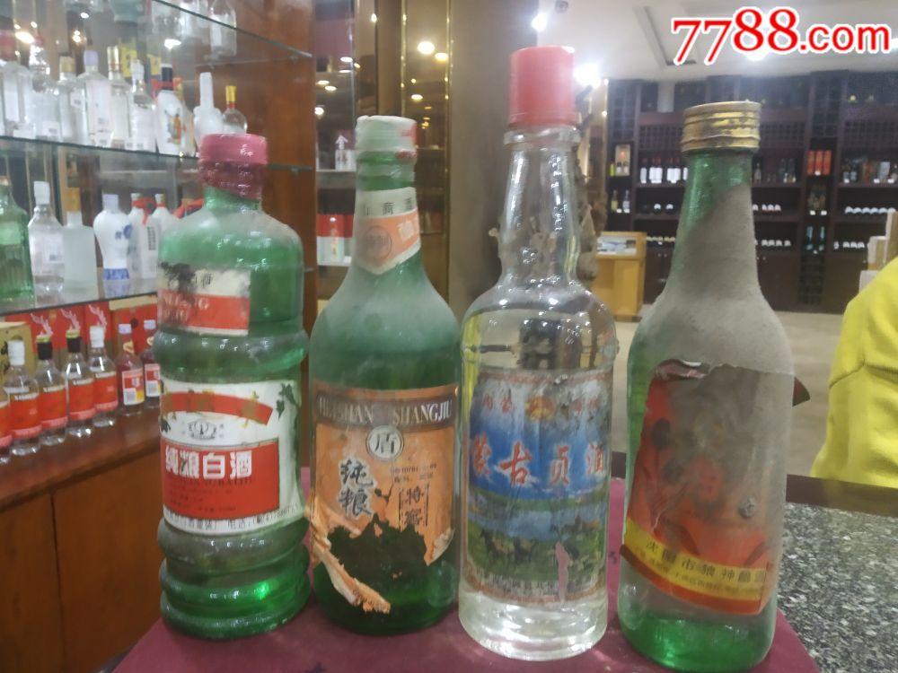 4瓶一起出!!都是东北地方纯粮。。放漏价起拍。。(au21411319)_