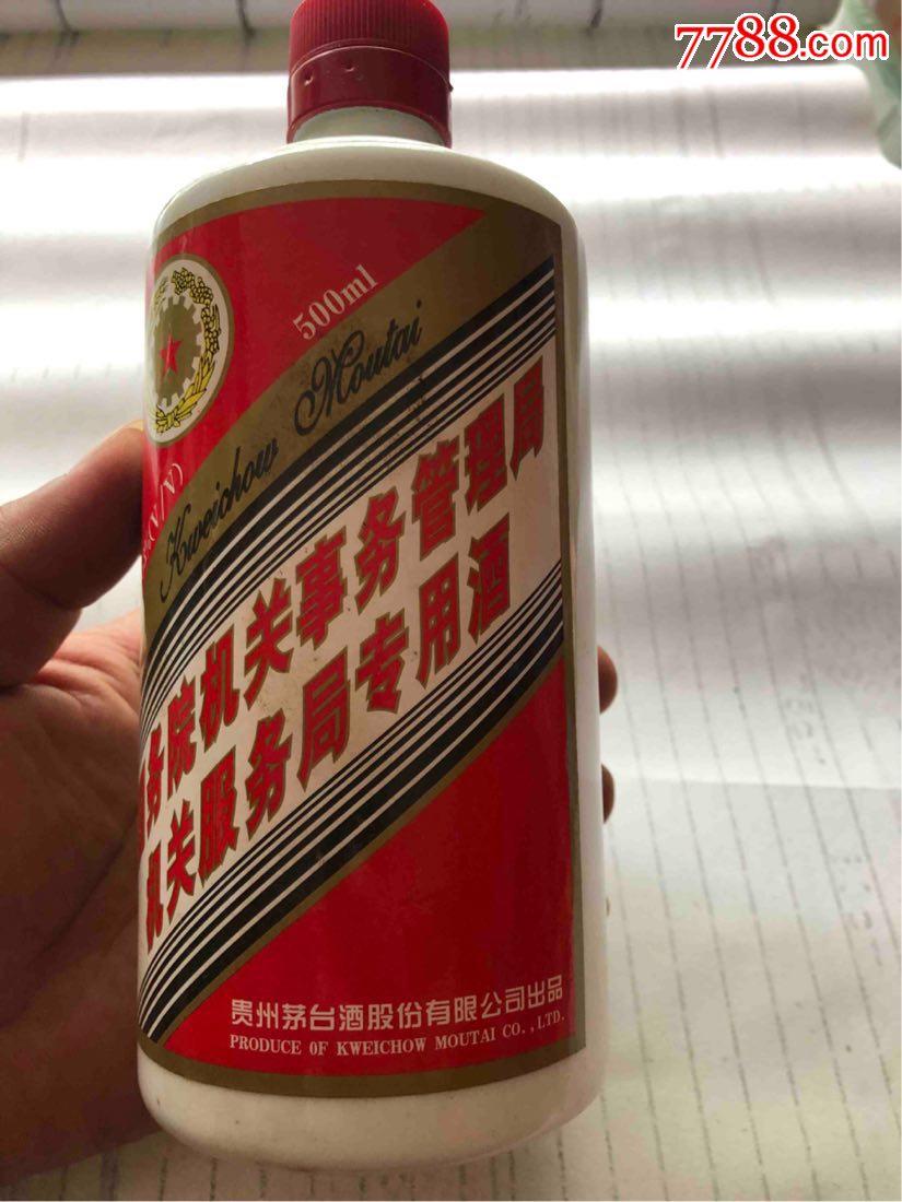 茅�_酒瓶(au21431958)_