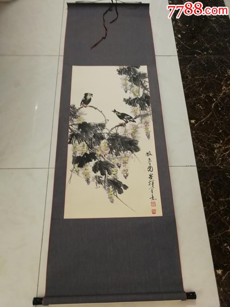 原始装裱花鸟卷轴镜芯尺寸99×49(zc21432594)_
