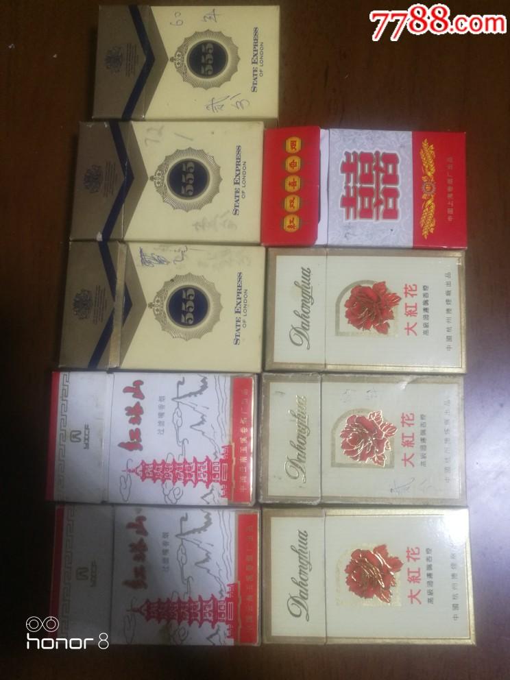 烟盒九个铝饭盒一只合拍(au21436668)_