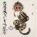 �n美林手�L猴(zc21438964)_7788�f�商城__七七八八商品交易平�_(7788.com)