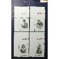 2013-3向雷锋同志学*题词发表五十周年,左上直角厂铭
