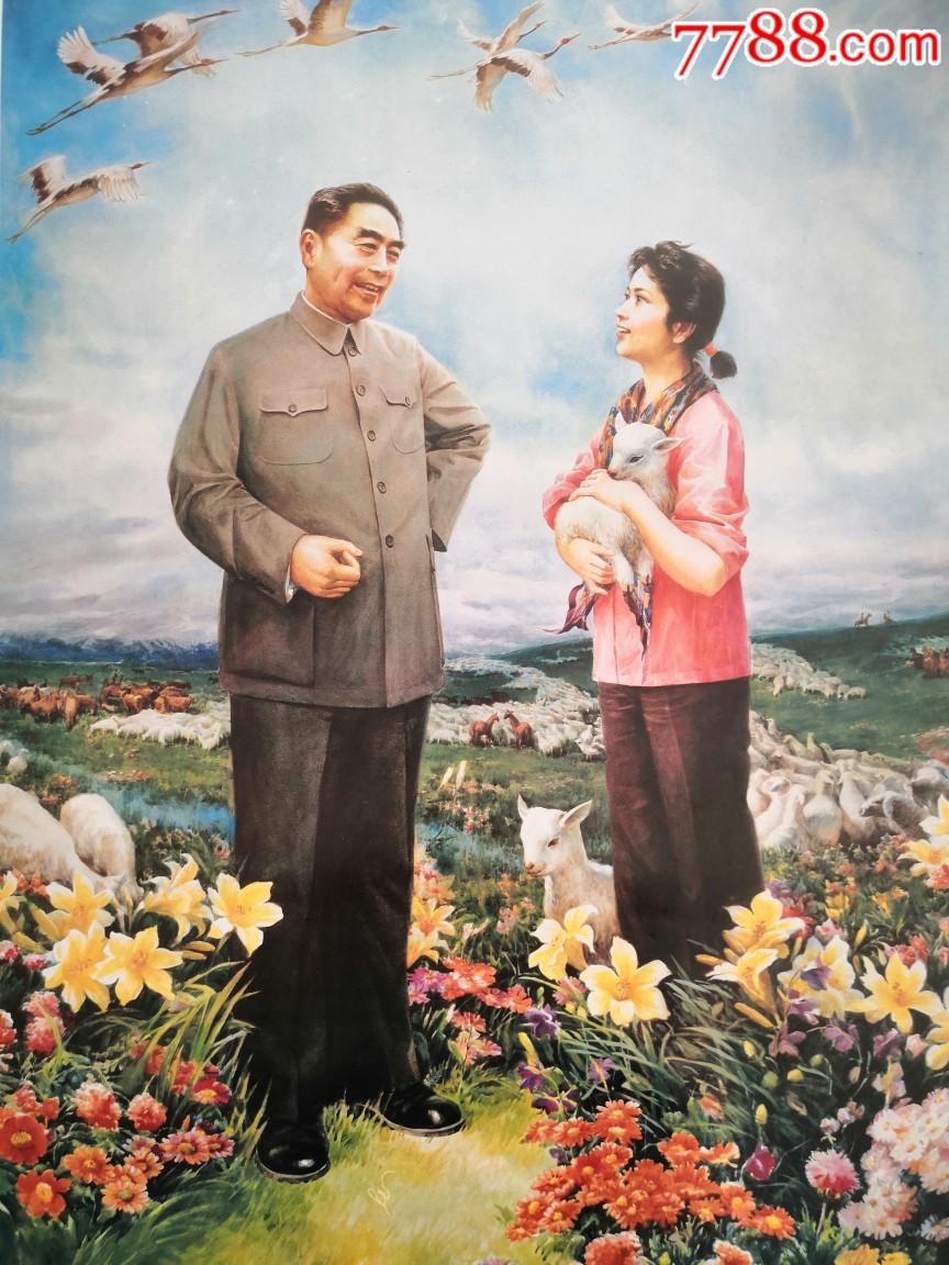 草原之春,周�理�c蒙古人民,周恩�砜�理去�让晒拧�(au21500374)_