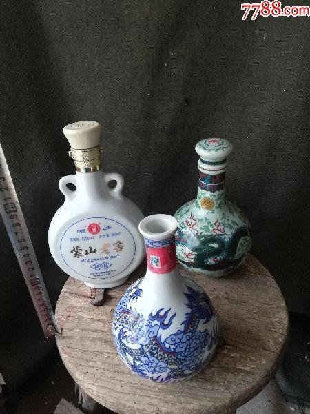 精美酒瓶(au21487860)_