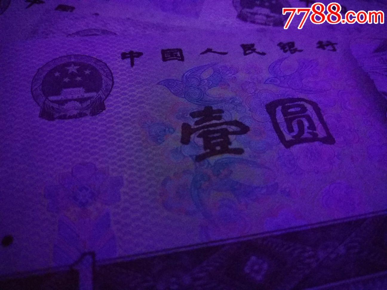 801金��王4��(au21489608)_