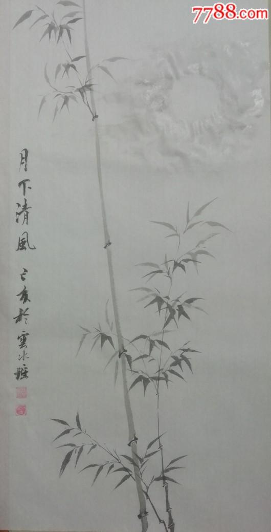 月下清�L(68*45Cm)(zc21490069)_
