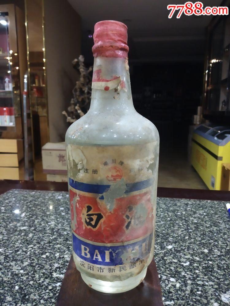 80年代老酒!!3�o�a品。。�o地址�o��!我度�怠�o�绦���(au21490498)_