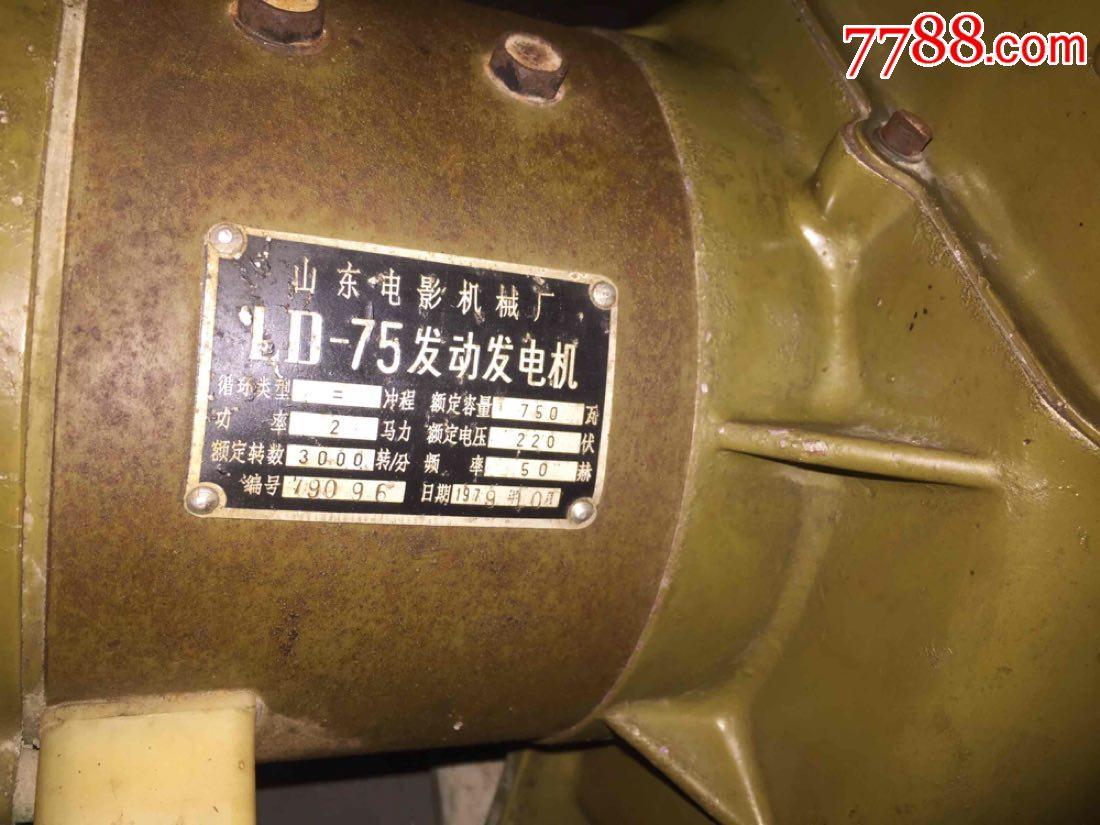 �影�C�S茫�LD-75�l�影l��C,1979年,品好,不知能不能用,免���h配件出(au21514891)_