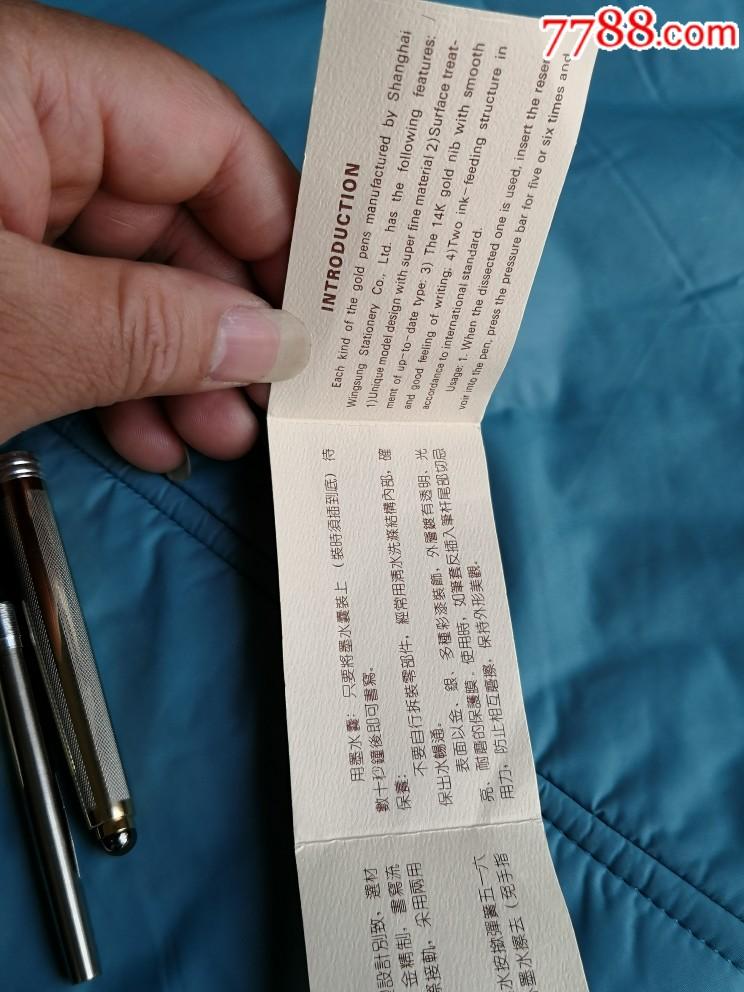 永生14k(原配盒说明书)未使用_价格192元_第22张_