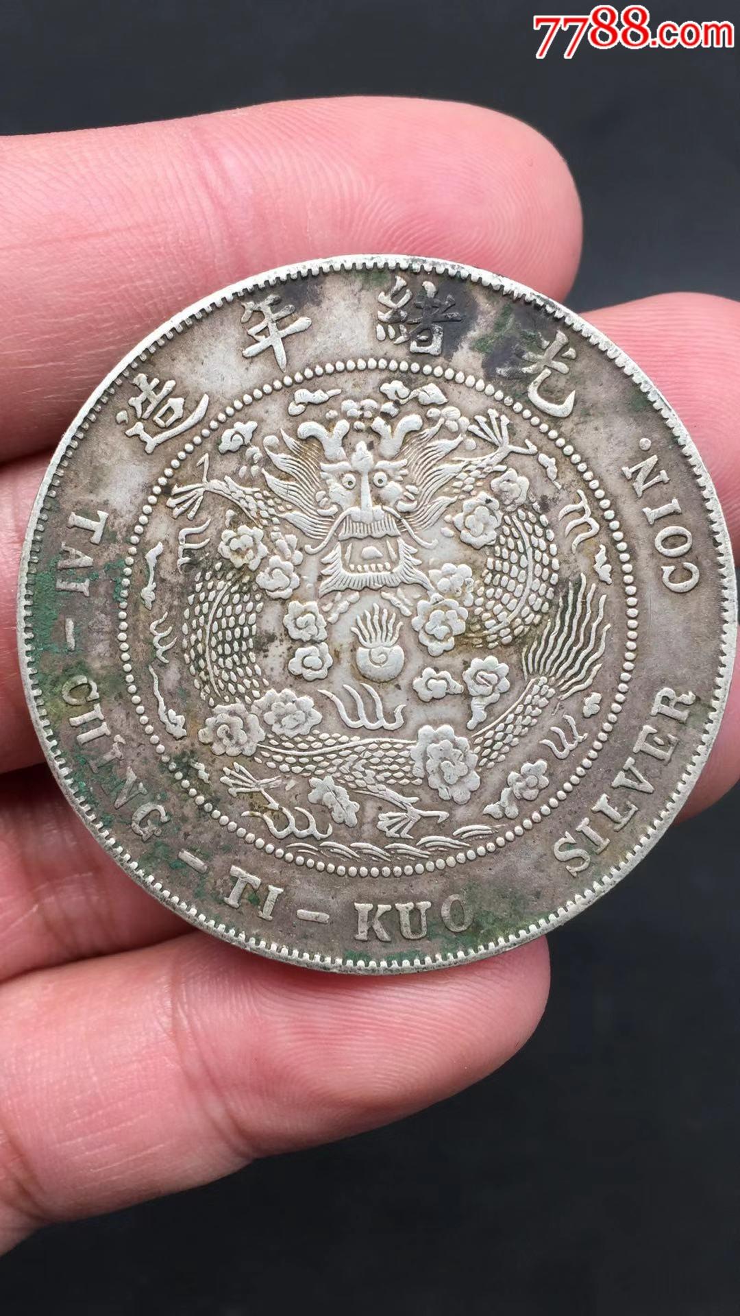 造总银币(au21517809)_