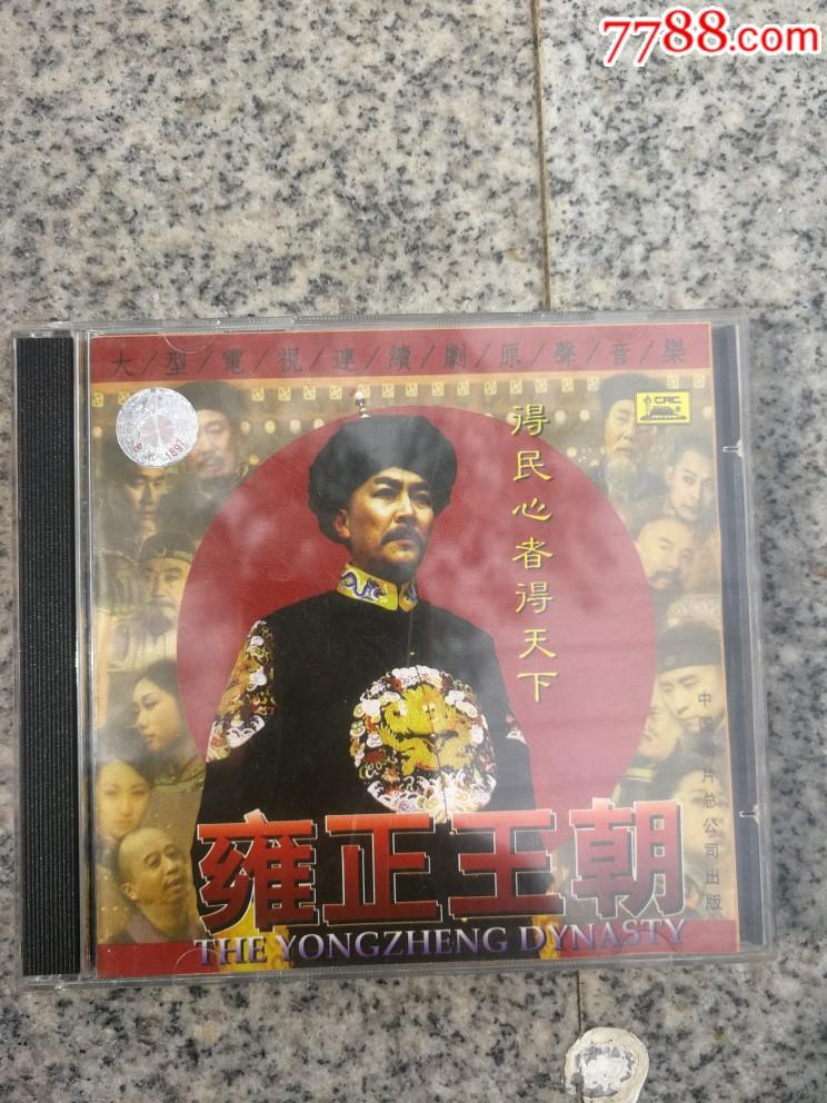 CD音樂。_價格120元_第1張_
