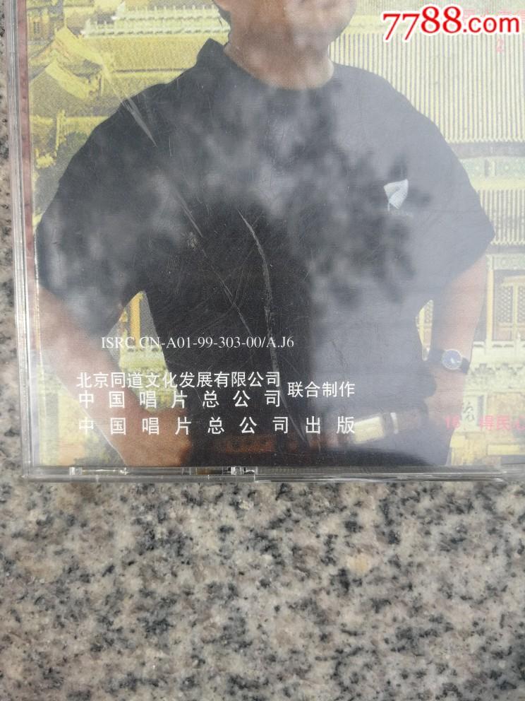 CD音樂。_價格120元_第2張_