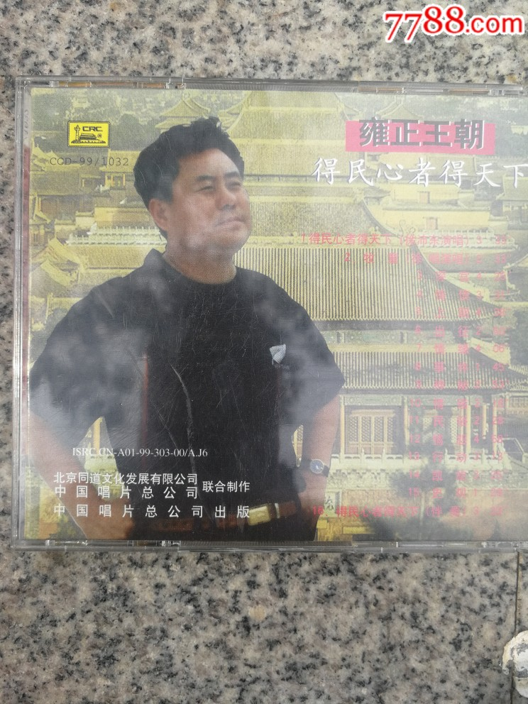CD音樂。_價格120元_第3張_