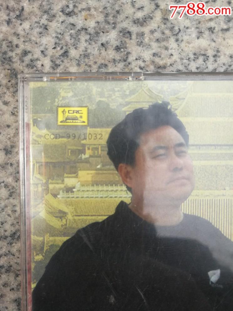 CD音樂。_價格120元_第4張_