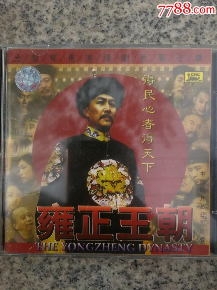 CD音樂。_價格120元_第6張_