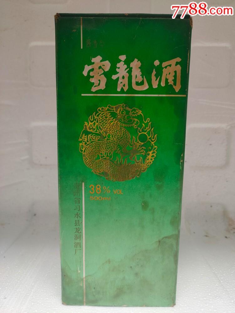 89年酱香38度雪龙酒(au21528542)_
