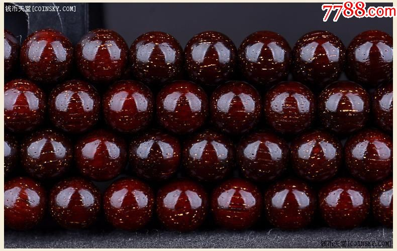 印度精品金星小葉紫檀佛珠8mm108棵珠~佛緣_第4張_