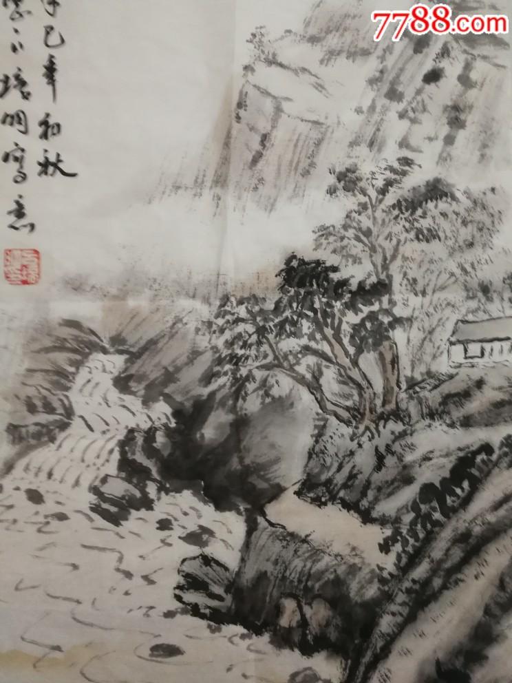 呂培明,精品山水軟片尺寸29×51品相如圖終身保真!_第4張_