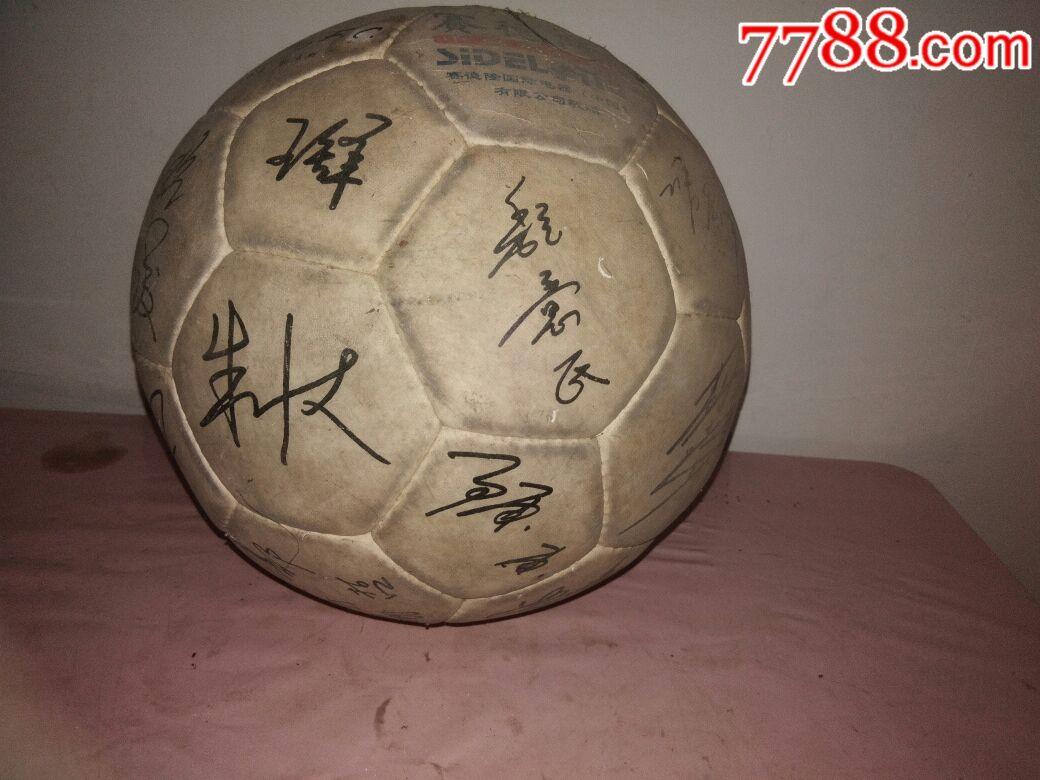 签名足球(au21534364)_