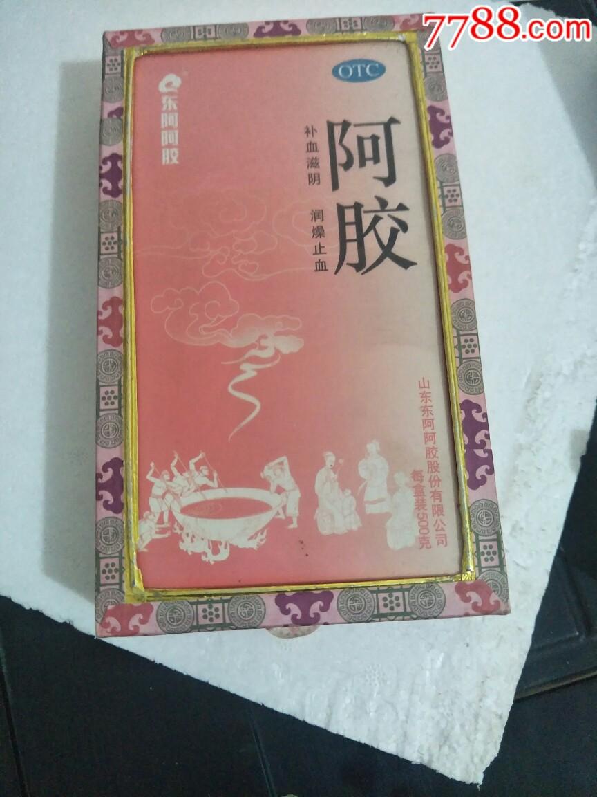 精�b� 阿阿�z(au21535138)_
