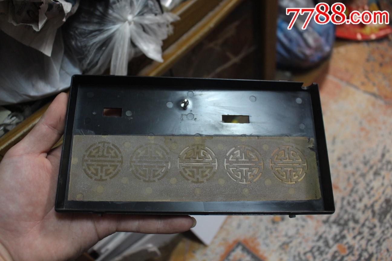不一样的——单孔带电表窗的——熊猫_价格345元_第8张_