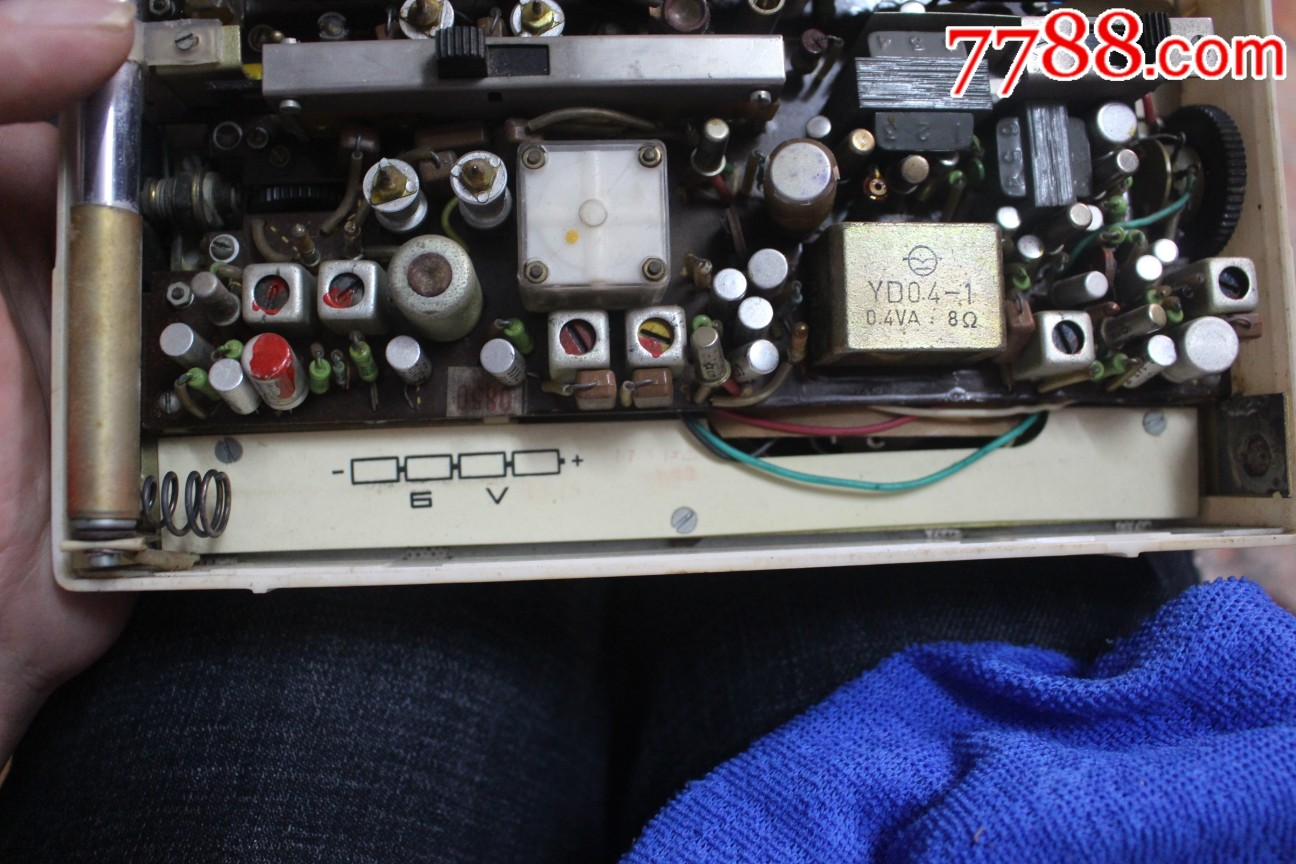 不一样的——单孔带电表窗的——熊猫_价格345元_第10张_