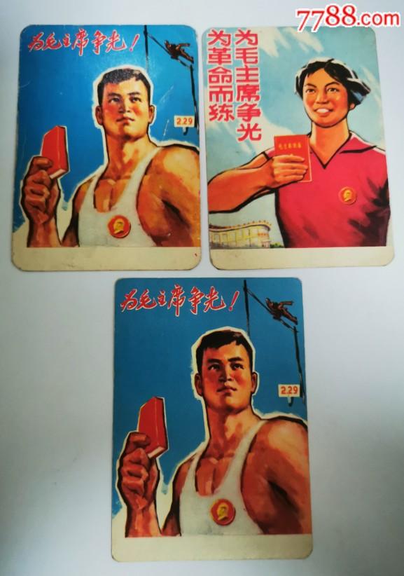 1971年��P�s&倪志�J三��(au21550499)_