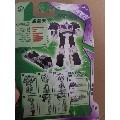 玩具小型变形金刚(au21551020)_7788收藏__收藏热线