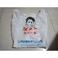 史上唯一!郭大王塑料袋(au21551019)_7788收藏__收藏热线