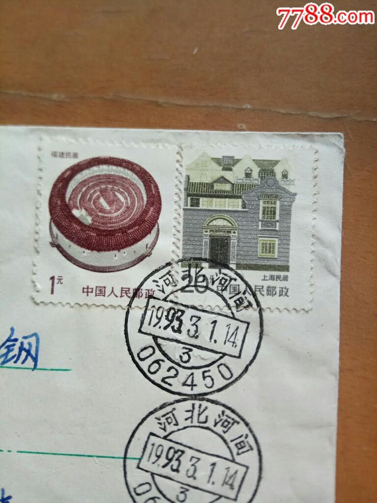 上海民?#26144;?#23380;大移位邮票快件实寄封嘉峪关落地机盖宣传戳(au21580177)_