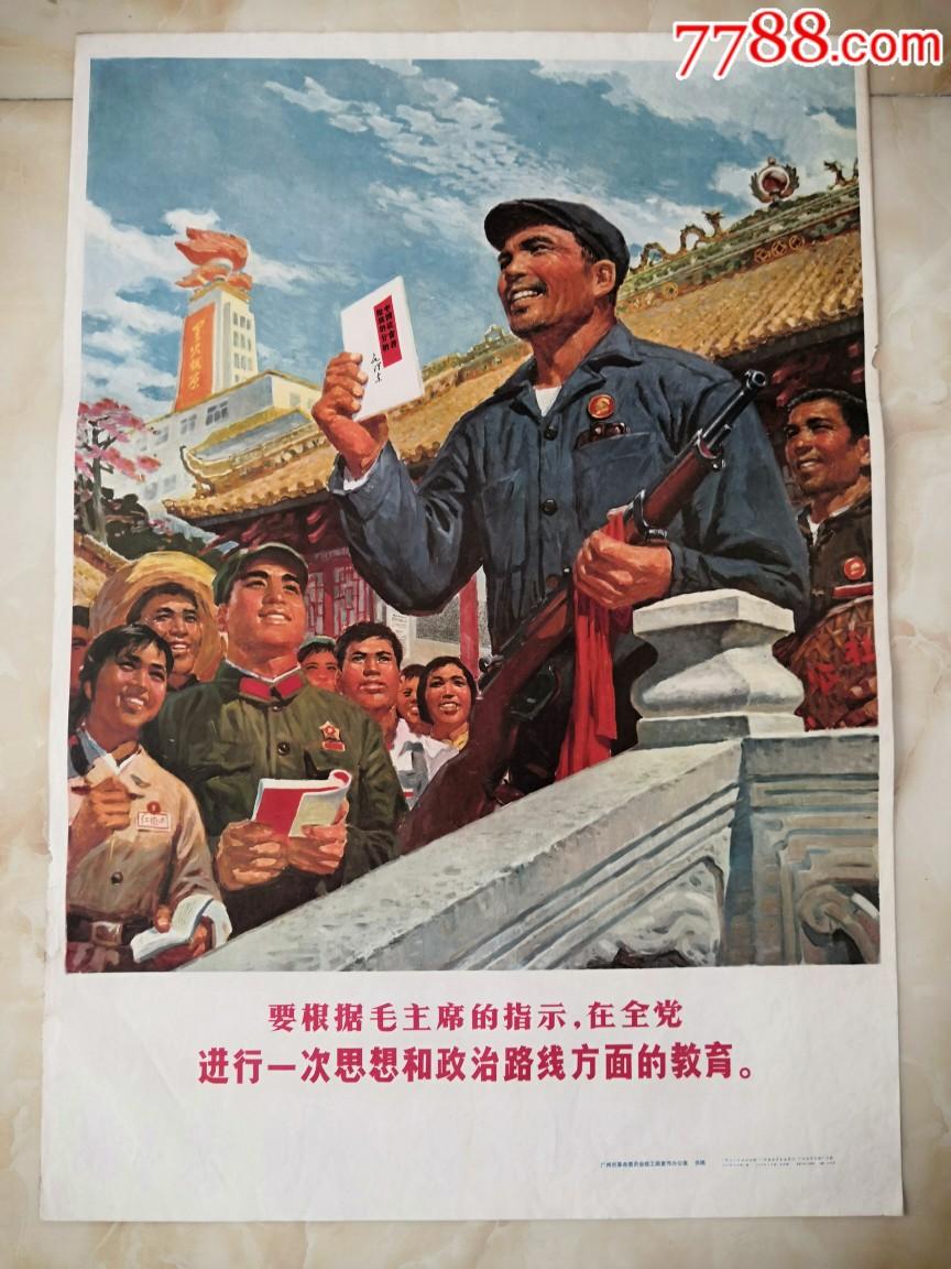 思想政治教育(au21583058)_