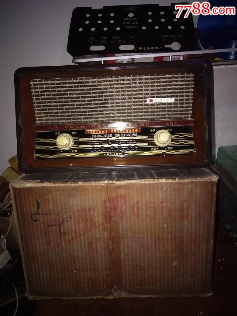 原盒455-D型收音�C,�p�Z�。(au21584299)_