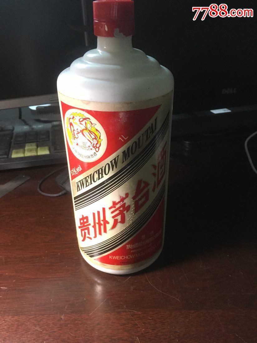 1L茅�_酒瓶2006年(au21590753)_