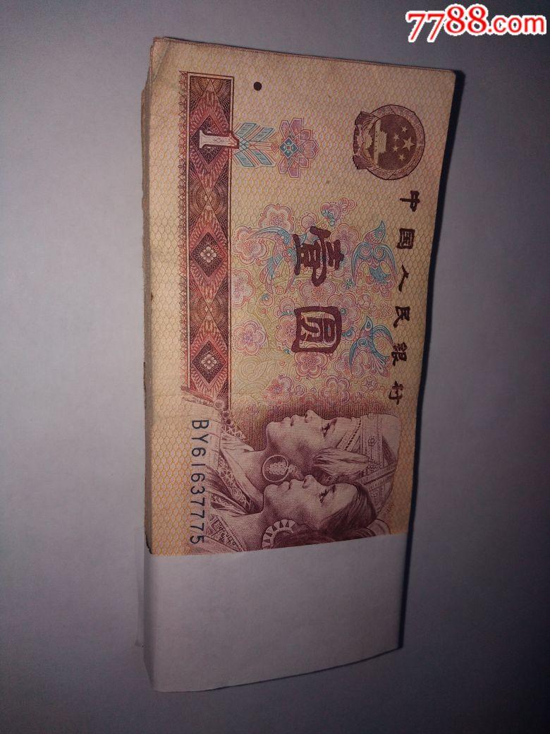 1元100张(au21591007)_