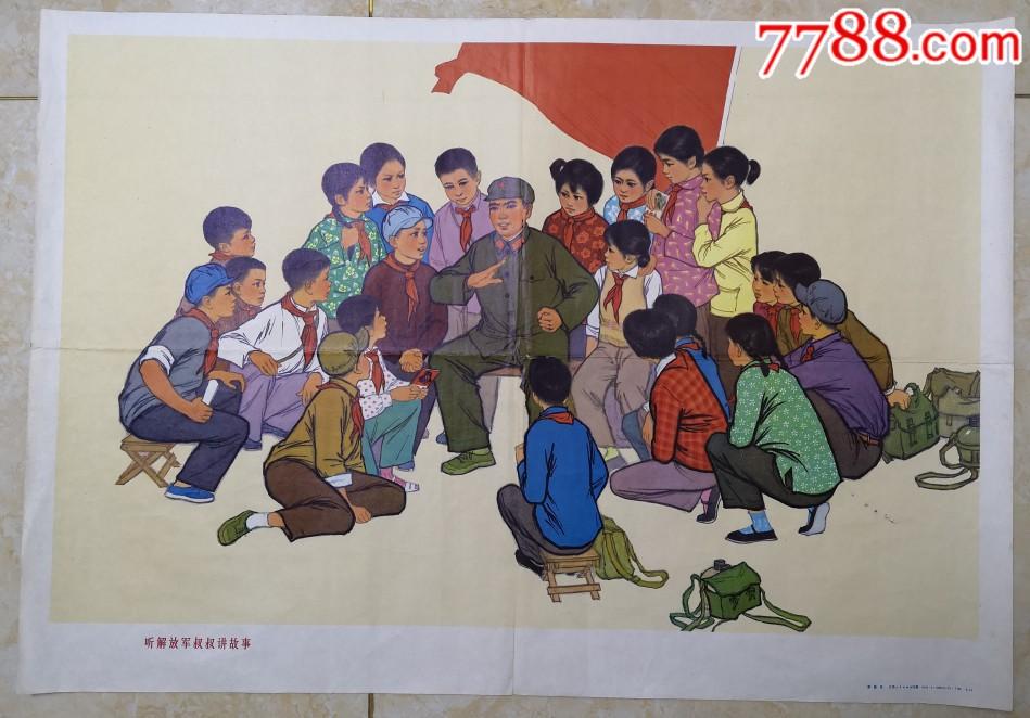 �解放�叔叔�v故事(au21591598)_