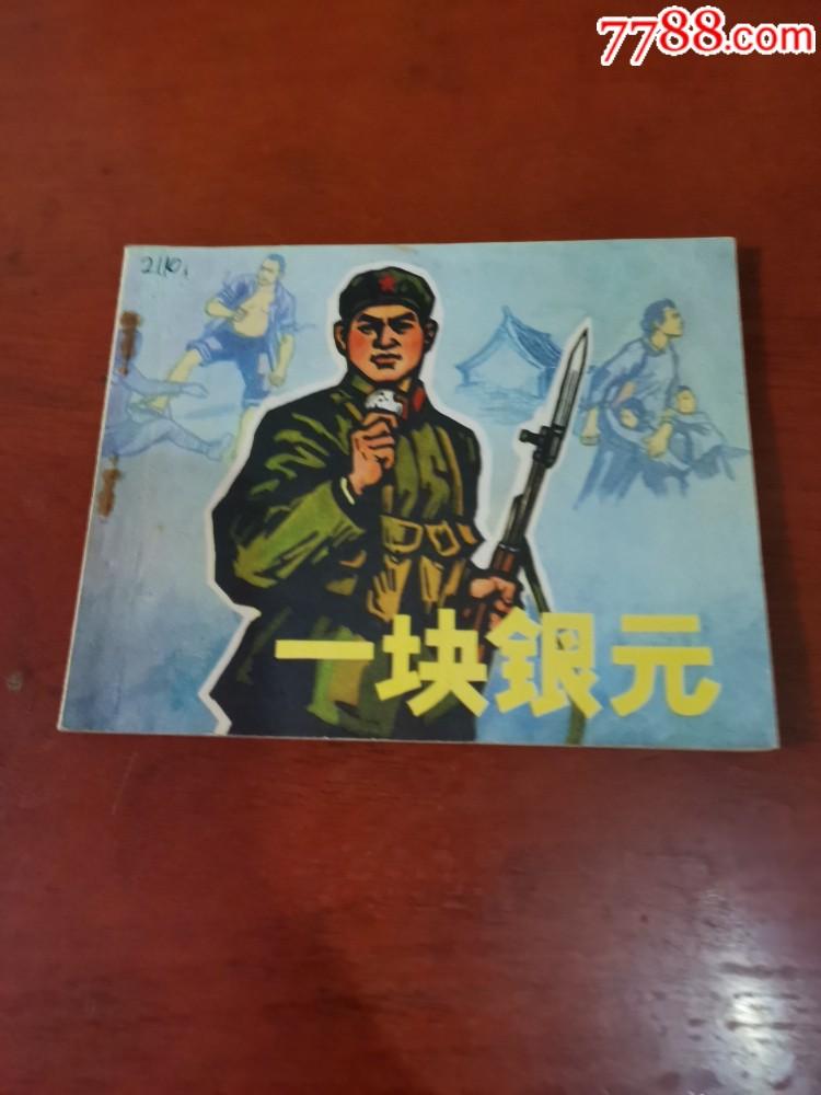一�K�y元(au21592657)_